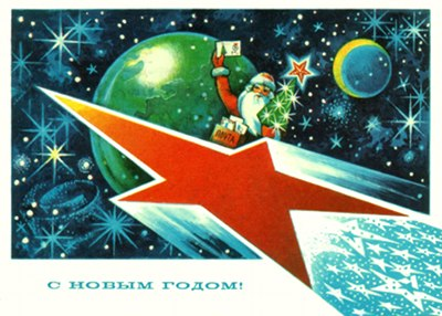 Postcard art - Soviet astro Santa Claus, 1975 (small)