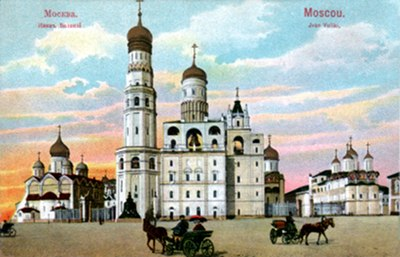 Postcard art - Ivan the Great Bell Tower, Kremlin, Moscow (small)